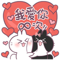 [BIG]BOSSTWO Cute Rabbit Couple Stickers Sticker for LINE & WhatsApp | ZIP: GIF & PNG