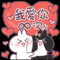 [BIG]BOSSTWO Cute Rabbit Couple Stickers Sticker for LINE & WhatsApp | ZIP: GIF & PNG