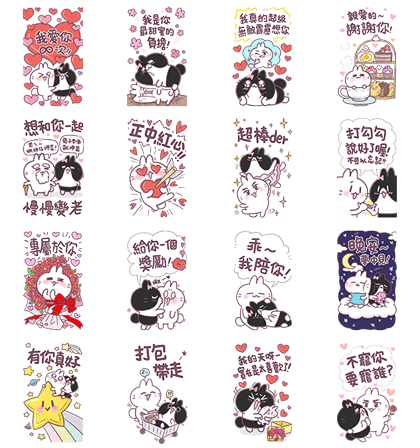 [BIG] BOSSTWO Cute Rabbit Couple Stickers Line Sticker GIF & PNG Pack: Animated & Transparent No Background | WhatsApp Sticker