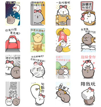 [BIG] Black & White Chicken Couple Stickers Line Sticker GIF & PNG Pack: Animated & Transparent No Background | WhatsApp Sticker