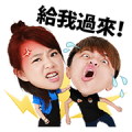 [BIG]Tsai A-ga & 2 Uncle Couple Stickers Sticker for LINE & WhatsApp | ZIP: GIF & PNG
