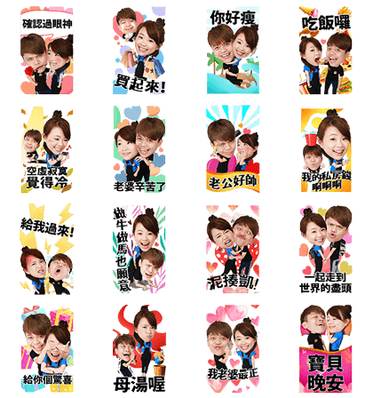 [BIG] Tsai A-ga & 2 Uncle Couple Stickers Line Sticker GIF & PNG Pack: Animated & Transparent No Background | WhatsApp Sticker