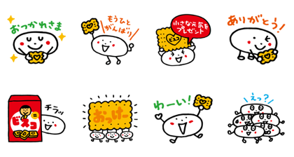 BISCO Nyusankin-kun Line Sticker GIF & PNG Pack: Animated & Transparent No Background | WhatsApp Sticker
