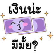 Be Happy with SCB Sticker for LINE & WhatsApp | ZIP: GIF & PNG