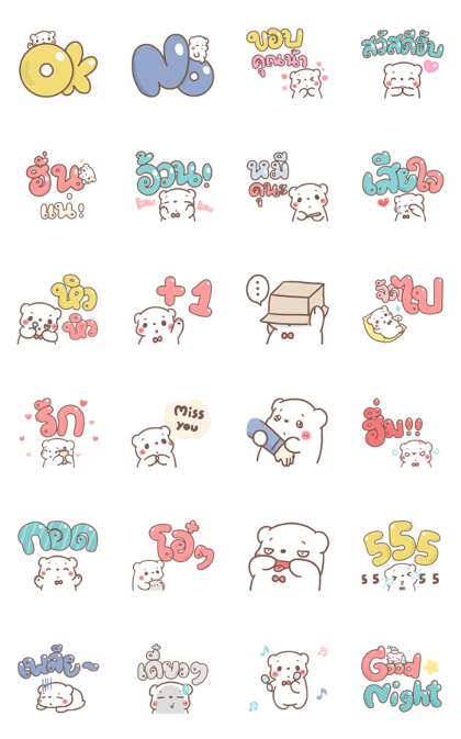 BearPlease: Big Text Line Sticker GIF & PNG Pack: Animated & Transparent No Background | WhatsApp Sticker