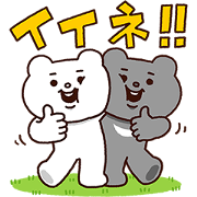 Betakkuma×LINE Career Sticker for LINE & WhatsApp | ZIP: GIF & PNG