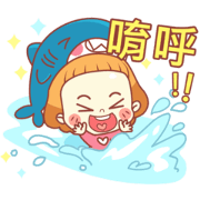 Biscuit in Summer Sticker for LINE & WhatsApp | ZIP: GIF & PNG