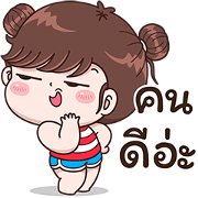 Boobib Moody Day(AIS) Sticker for LINE & WhatsApp | ZIP: GIF & PNG