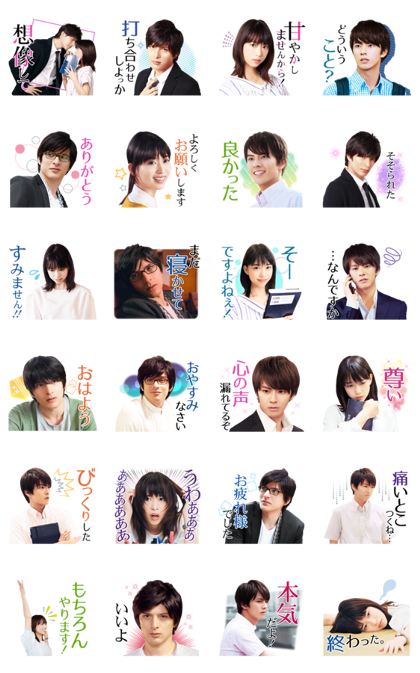 Bungakushojo Line Sticker GIF & PNG Pack: Animated & Transparent No Background | WhatsApp Sticker