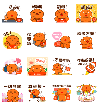 Buy123 TW × Hundreds Line Sticker GIF & PNG Pack: Animated & Transparent No Background | WhatsApp Sticker