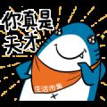 Buy123 TW × Shark Sticker for LINE & WhatsApp | ZIP: GIF & PNG
