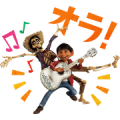 COCO Sound Stickers Sticker for LINE & WhatsApp | ZIP: GIF & PNG