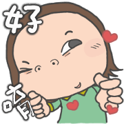 Cha Bao Mei: Daily Life Sticker for LINE & WhatsApp | ZIP: GIF & PNG
