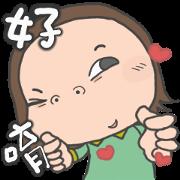 Cha Bao Mei: Daily Life Sticker for LINE & WhatsApp   ZIP: GIF & PNG