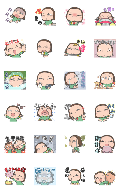 Cha Bao Mei: Daily Life Line Sticker GIF & PNG Pack: Animated & Transparent No Background | WhatsApp Sticker