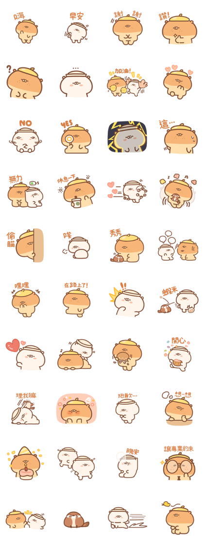 Chilling Punpa and Friends Line Sticker GIF & PNG Pack: Animated & Transparent No Background | WhatsApp Sticker