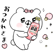 ChocolaBB × Bear Companion Sticker for LINE & WhatsApp | ZIP: GIF & PNG