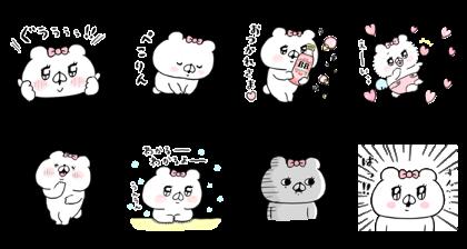 ChocolaBB × Bear Companion Line Sticker GIF & PNG Pack: Animated & Transparent No Background | WhatsApp Sticker