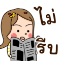 Chubby Girl 6: Slow Life Sticker for LINE & WhatsApp | ZIP: GIF & PNG