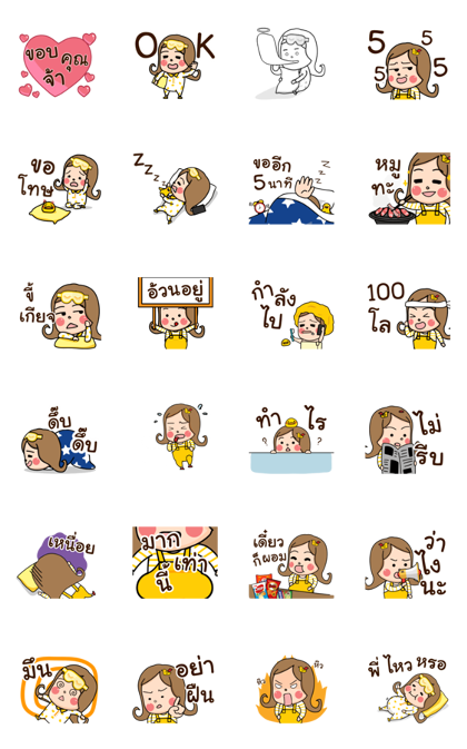 Chubby Girl 6: Slow Life Line Sticker GIF & PNG Pack: Animated & Transparent No Background | WhatsApp Sticker