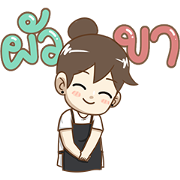Chubby Wife Pop-Ups Sticker for LINE & WhatsApp | ZIP: GIF & PNG
