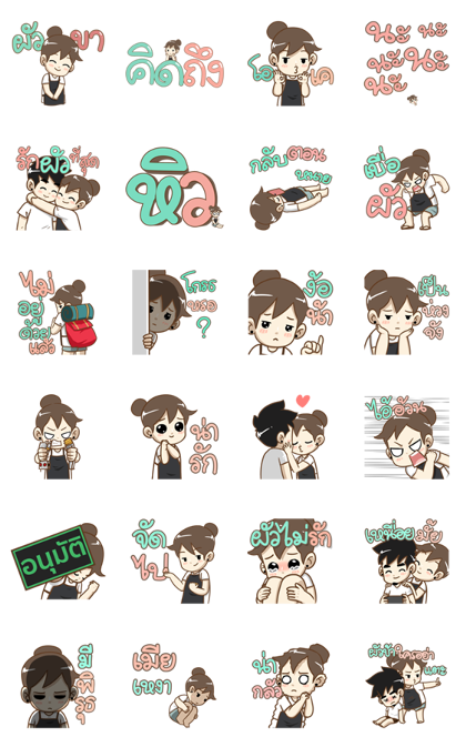 Chubby Wife Pop-Ups Line Sticker GIF & PNG Pack: Animated & Transparent No Background | WhatsApp Sticker