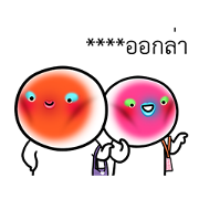 Circle Dukdik V.10 Sticker for LINE & WhatsApp | ZIP: GIF & PNG