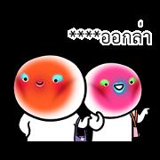 Circle Dukdik V.10 Sticker for LINE & WhatsApp | ZIP: GIF & PNG