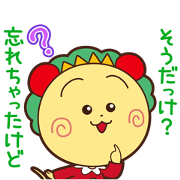 Coji-Coji Voice Stickers Sticker for LINE & WhatsApp | ZIP: GIF & PNG