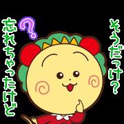 Coji-Coji Voice Stickers Sticker for LINE & WhatsApp | ZIP: GIF & PNG