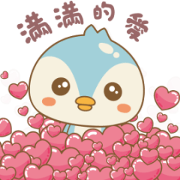 Cute Mode Is On! Music Stickers Sticker for LINE & WhatsApp | ZIP: GIF & PNG