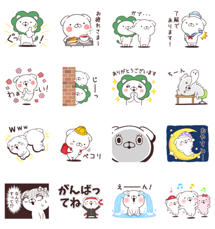 Daily Lives of cute white dogs × Lidea Line Sticker GIF & PNG Pack: Animated & Transparent No Background | WhatsApp Sticker