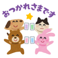 Delima Birthday Party × Irasutoya Party Sticker for LINE & WhatsApp | ZIP: GIF & PNG
