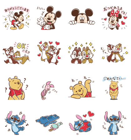 Disney x LINE Commemorative Stickers Line Sticker GIF & PNG Pack: Animated & Transparent No Background | WhatsApp Sticker