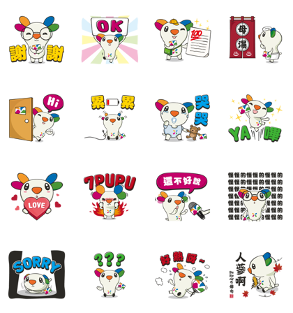 EASYCARD BeBe Lifestyle Stickers! | 14630 Line Sticker GIF & PNG Pack: Animated & Transparent No Background | WhatsApp Sticker