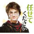 Everyday Magic! Harry Potter Vol. 3