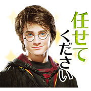 Everyday Magic! Harry Potter Vol. 3 Sticker for LINE & WhatsApp | ZIP: GIF & PNG