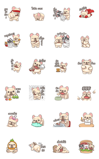 French Bulldog PIGU-Animated Sticker IX Line Sticker GIF & PNG Pack: Animated & Transparent No Background | WhatsApp Sticker