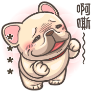 French Bulldog PIGU-Custom Stickers I Sticker for LINE & WhatsApp | ZIP: GIF & PNG