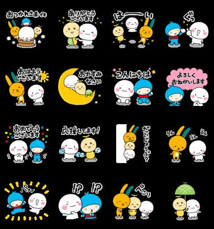 Friendly Shiromaru! With Meiji Yasuda Line Sticker GIF & PNG Pack: Animated & Transparent No Background | WhatsApp Sticker