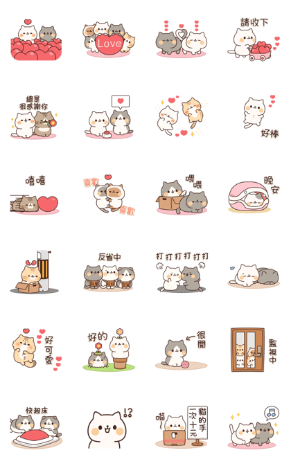 Full of Cats Animated Stickers 2 Line Sticker GIF & PNG Pack: Animated & Transparent No Background | WhatsApp Sticker