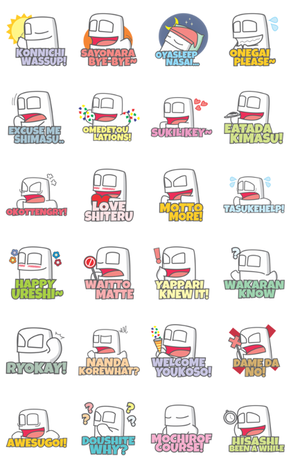 GHOSTY's COMIC: Japanglish Line Sticker GIF & PNG Pack: Animated & Transparent No Background | WhatsApp Sticker