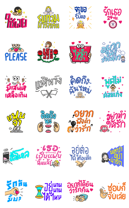 GMM HIT SONGS FOR LOVE LIFE (KS) Line Sticker GIF & PNG Pack: Animated & Transparent No Background | WhatsApp Sticker