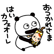 Gokigen panda × Cafeore Sticker for LINE & WhatsApp | ZIP: GIF & PNG
