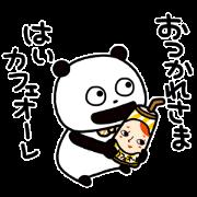 Gokigen panda × Cafeore Sticker for LINE & WhatsApp | ZIP: GIF & PNG