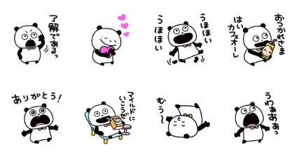Gokigen panda × Cafeore Line Sticker GIF & PNG Pack: Animated & Transparent No Background | WhatsApp Sticker