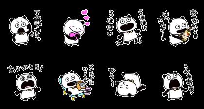 Gokigen panda × Cafeore Line Sticker GIF & PNG Pack: Animated & Transparent No Background | WhatsApp Sticker