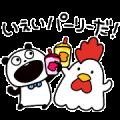 Gokigen panda × LAWSON Frozen Party