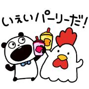 Gokigen panda × LAWSON FrozenParty Sticker for LINE & WhatsApp | ZIP: GIF & PNG