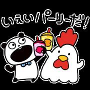 Gokigen panda × LAWSON FrozenParty Sticker for LINE & WhatsApp | ZIP: GIF & PNG